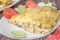 Фото к рецепту: Скумбрия, запечённая с картофелем, грибами и сыром