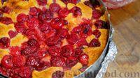 Фото приготовления рецепта: Простой пирог с вишней - шаг №10