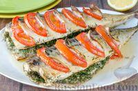Фото к рецепту: Скумбрия, запеченная с укропом и помидорами
