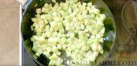 Фото приготовления рецепта: Пирог с кабачками, ветчиной и сыром - шаг №7