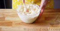 Фото приготовления рецепта: Пирог с кабачками, ветчиной и сыром - шаг №12