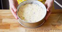 Фото приготовления рецепта: Пирог с кабачками, ветчиной и сыром - шаг №13
