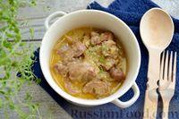 Фото к рецепту: Телятина, тушенная в молочно-винном соусе