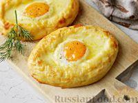 Фото к рецепту: Сырники по-аджарски