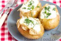 Фото к рецепту: Запечённая картошка со сметанно-чесночным соусом