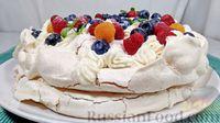 """Фото к рецепту: Торт """"Павлова"""" из безе со взбитыми сливками и ягодами"""