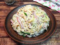 Фото к рецепту: Салат с ветчиной, капустой, огурцами и яичными блинчиками
