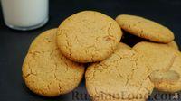 Фото к рецепту: Хрустящее овсяное печенье с трещинками