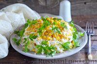 Фото к рецепту: Слоёный салат с курицей, кукурузой и маринованными грибами