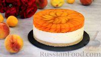 Фото к рецепту: Йогуртовый муссовый торт с персиками (без выпечки)