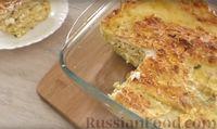 Фото к рецепту: Ленивый пирог из лаваша с сыром и творогом