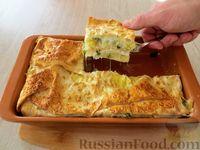 Фото к рецепту: Пирог из лаваша  с картошкой, сыром и зелёным луком