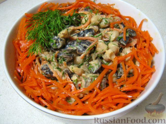 Салат с курицей черносливом корейской морковью и орехами рецепт