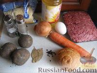 Фото приготовления рецепта: Суп с фрикадельками и рисом - шаг №1