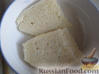Фото приготовления рецепта: Суп с фрикадельками и рисом - шаг №2