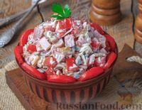 Фото к рецепту: Салат с шампиньонами, помидорами и ветчиной