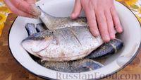 Фото приготовления рецепта: Дорадо, запечённая на мангале - шаг №4