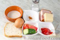 Фото приготовления рецепта: Бутерброд с омлетом, овощами и копчёной грудинкой - шаг №1