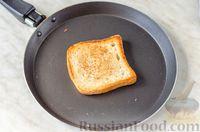 Фото приготовления рецепта: Бутерброд с омлетом, овощами и копчёной грудинкой - шаг №2