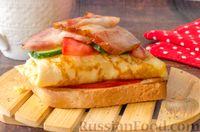 Фото приготовления рецепта: Бутерброд с омлетом, овощами и копчёной грудинкой - шаг №14