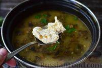 Фото приготовления рецепта: Грибной суп с курицей и молоком - шаг №14