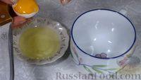 Фото приготовления рецепта: Шифоновый бисквит - шаг №2