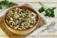 Фото к рецепту: Рис с куриной печенью и грибами