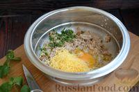 Фото приготовления рецепта: Котлеты из баклажанов с сыром и мятой - шаг №7