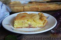 Фото к рецепту: Киш с картофелем и копченой грудинкой