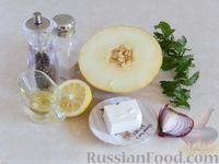 Фото приготовления рецепта: Салат из дыни с сыром фета, красным луком и мятой - шаг №1