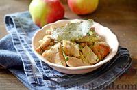 Фото к рецепту: Свинина, тушенная с яблоками и луком