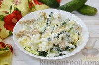 Фото к рецепту: Салат с кальмарами, яйцами и огурцами