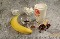 Фото приготовления рецепта: Бананово-кофейный смузи с творожно-кокосовыми шариками - шаг №1
