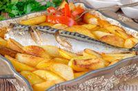 Фото к рецепту: Скумбрия, запечённая с картофелем, помидорами и сладким перцем