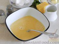 Фото приготовления рецепта: Омлет с манной крупой и сыром - шаг №3