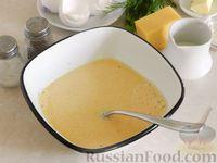 Фото приготовления рецепта: Омлет с манной крупой и сыром - шаг №5
