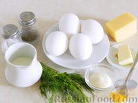 Фото приготовления рецепта: Омлет с манной крупой и сыром - шаг №1