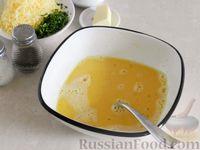 Фото приготовления рецепта: Омлет с манной крупой и сыром - шаг №6