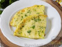 Фото приготовления рецепта: Омлет с манной крупой и сыром - шаг №11