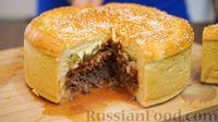 """Фото приготовления рецепта: Мясной пирог """"Чизбургер"""" - шаг №14"""