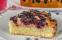 Фото к рецепту: Пирог с черной смородиной, на кефире
