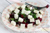 Фото к рецепту: Салат из свёклы с брынзой и зеленью