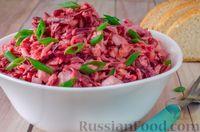 Фото к рецепту: Салат из свёклы с сыром и яйцами