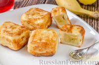 Фото к рецепту: Сырники-кубики с банановой начинкой