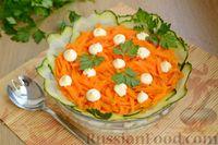 Фото к рецепту: Рыбный салат с рисом, морковью и огурцом