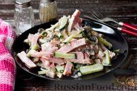 Фото к рецепту: Салат с ветчиной, маринованными шампиньонами и огурцами