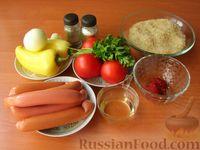 Фото приготовления рецепта: Джамбалайя - шаг №1