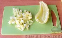 Фото приготовления рецепта: Джамбалайя - шаг №4