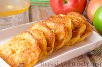Фото к рецепту: Морковно-яблочные оладьи с изюмом, ванилью и корицей