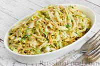 Фото к рецепту: Салат из рыбных консервов с пекинской капустой и морковью
